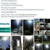 Distributor PJU Two In One Tenaga Surya 60 Watt Sulawesi Maluku NTT (23874203) di Kab. Gresik