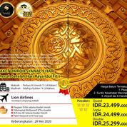Paket Umroh Ekonomis Awal Musim (23982859) di Kota Surabaya