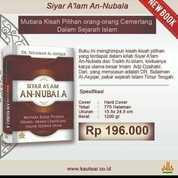 Buku Sejarah Unik (24103475) di Kota Bandung