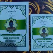 Buku Yasin Jumbo (2429841) di Kota Surabaya
