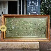 Kaligrafi Ayat Kursi Kuningan Asli Size.140x80cm.Natural Timbul Mewah