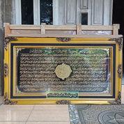 Kaligrafi Surat Alwaqiah Kuningan Asli Size.143x85cm. Blok.Hitam Islami Mewah