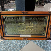 Kaligrafi Yasin Alumunium Goldy 143x85cm. Islami Mewah