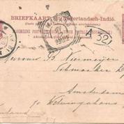 Kartupos Kartini Otentik 1901 (25203075) di Kota Depok