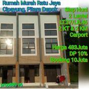 Rumah Murah Di Ratu Jaya Cipayung Depok (25709539) di Kota Jakarta Selatan