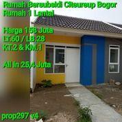 Rumah Subsidi Dekat Stasiun Nambo Citeureup (25746995) di Kota Jakarta Selatan