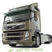 VOLVO Truck FM 440Hp 6x2T Prime Mover, I-Shift 12 Speed,. Kabupaten Hulu Sungai Tengah (26200839) di Kab. Hulu Sungai Tengah