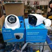 PROMO CCTV ONLINE BERGARANSI GRATIS PEMASANGAN (26248743) di Kota Bekasi