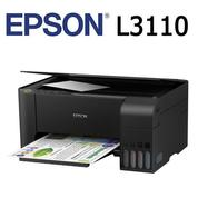 PRINTER EPSON L3110 PRINT SCAN COPY (26273531) di Kota Surabaya