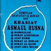 Buku Kumpulan Asmaul Husna (26286087) di Kab. Bogor
