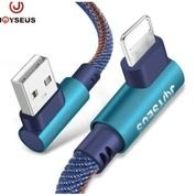 Joyseus Kabel Iphone Lighting 90 Degree Fast Charging (26292135) di Kota Surakarta