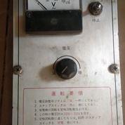 AVR(Automatic Voltage Regulator) Merk TAIYO Type DS-21-2E Original (26345035) di Kota Surabaya