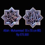 Kaligrafi Ukir Allah Muhammad Model 15 (26384395) di Kab. Jepara