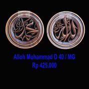 Kaligrafi Ukir Allah Muhammad Model 16 (26384811) di Kab. Jepara