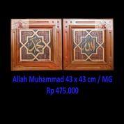 Kaligrafi Ukir Allah Muhammad Model 21 (26399131) di Kab. Jepara