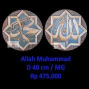 Kaligrafi Ukir Allah Muhammad Model 22 (26409971) di Kab. Jepara