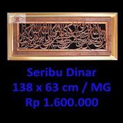 Kaligrafi Jepara, Kaligrafi Ukir Ayat Seribu Dinar Model 4 (26425891) di Kab. Jepara