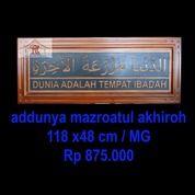 Kaligrafi Jepara, Kaligrafi Ukir Addunya Mazroatul Akhiroh (26426595) di Kab. Jepara