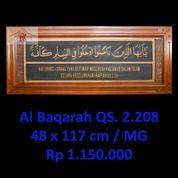 Kaligrafi Jepara. Kaligrafi Al Baqarah 208 (26429503) di Kab. Jepara