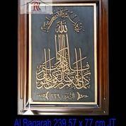 Kaligrafi Jepara. Kaligrafi Al Baqarah 239 (26430019) di Kab. Jepara