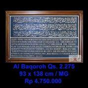 Kaligrafi Jepara. Kaligrafi Al Baqarah 275 (26430471) di Kab. Jepara