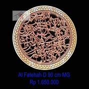 Kaligrafi Jepara. Kaligrafi Ukir Al Fatehah Model 1 (26447663) di Kab. Jepara