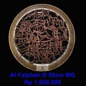 Kaligrafi Jepara. Kaligrafi Ukir Al Fatehah Model 5 (26460011) di Kab. Jepara
