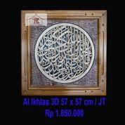 Kaligrafi Jepara. Kaligrafi Ukir Al Ikhlas Model 1 (26528587) di Kab. Jepara