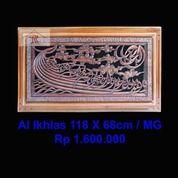 Kaligrafi Jepara. Kaligrafi Ukir Al Ikhlas Model 10 (26575543) di Kab. Jepara