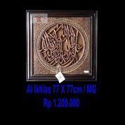 Kaligrafi Jepara. Kaligrafi Ukir Al Ikhlas Model 11 (26576127) di Kab. Jepara
