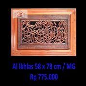 Kaligrafi Jepara. Kaligrafi Ukir Al Ikhlas Model 15 (26596267) di Kab. Jepara