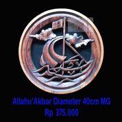 Kaligrafi Jepara. Kaligrafi Ukir Allahu 'Akbar Model 3 (26716695) di Kab. Jepara