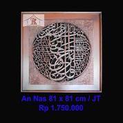 Kaligrafi Ukir Jepara,Ukir Kaligrafi Annas Model 4 (26735839) di Kab. Jepara