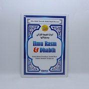 Buku Rasm & Dhabt (26959643) di Kab. Kendal