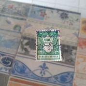 Materai Kuno Rp 100 THN 1985 Unik Sekali (27076503) di Kota Jakarta Timur