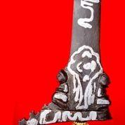 Keris Omyang Jimbe Bertuliskan Rajah (27264051) di Kota Surakarta
