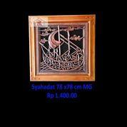 Kaligrafi Ukir, Kaligrafi Ukir Kayu Syahadat Model 6 (27294739) di Kab. Jepara