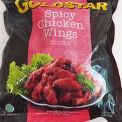 Goldstar Spicy Wing 500 Gram Harga Promo (27434599) di Kota Surabaya