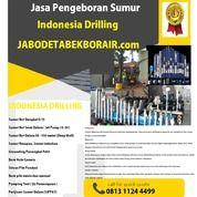 Pengeboran Sumur Jet Pump & Submersible / Satelit (27704555) di Kota Bekasi