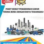 Pembuatan Sumur Jet Pump. Sumur Imbuhan Dan Sumur Pantau (27704579) di Kota Bekasi