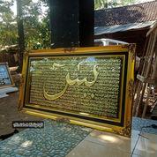 Kaligrafi Surat Yasin Blok Hitam Kuningan Asli Size.143x85cm. Antik Islami Mewah (27737975) di Kab. Jepara