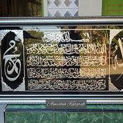 Kaligrafi Ayat Kursi Almini Perak Dimensi Size.140x80cm. Elegan Mewah (27748343) di Kab. Jepara
