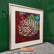 Hiasan Kaligrafi Dinding + Bingkai Kayu Free Ongkir (27884903) di Kota Tangerang Selatan