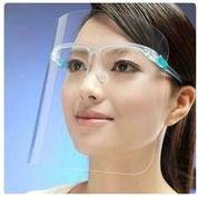 READY Stock Banyak Faceshield Kacamata Pelindung Muka (28192947) di Kota Surabaya