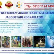 Jasa Bor Sumur Cipete Selatan, Gandaria, Lebak Bulus, Pondok Labu Cilandak (28559595) di Kota Jakarta Selatan