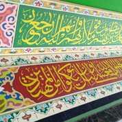 Jasa Dekorasi Kaligrafi Murah Berkualitas (28605375) di Kota Tangerang Selatan
