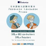 Kinokuniya Special price for JLPT textbooks, get 30% off for BRI cardholders and 20% off for Regular (28637371) di Kota Jakarta Selatan
