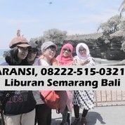 Paket Wisata Ke Ubud Bali Dari Semarang (28714751) di Kota Semarang