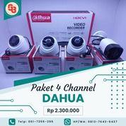 Bergaransi Paket Murah CCTV DAHUA 4Chanel 2MP Complit (28782831) di Kota Medan