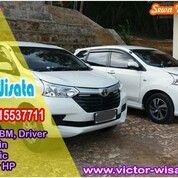 Sewa Mobil Jogja - Info 24 Jam 081915537711 (28987482) di Kota Yogyakarta